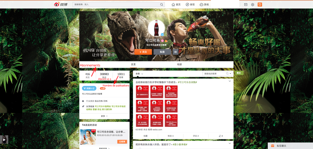 Community management en Chine
