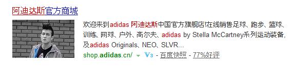 V Card Baidu