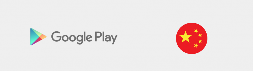 Google Play en Chine